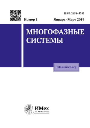 uimech-logo3.png